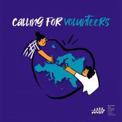 Vabilo za prostovoljce na Evropski mladinski konferenci